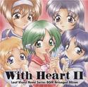 With Heart�U